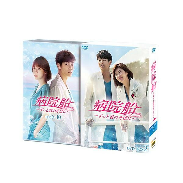 アジア・韓国, その他  DVD-BOX2 KEDV-0622