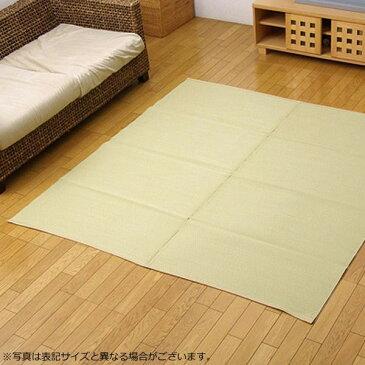 洗える PPカーペット 『イースト』 ベージュ 本間2畳(約191×191cm) 2103512 [ラッピング不可][代引不可][同梱不可]