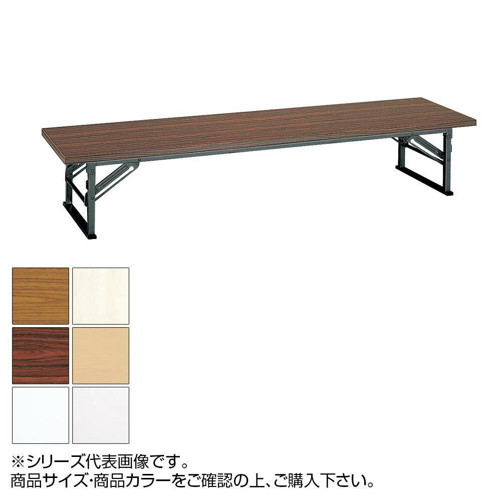 オフィスデスク・テーブル, 会議用テーブル  T-156SH
