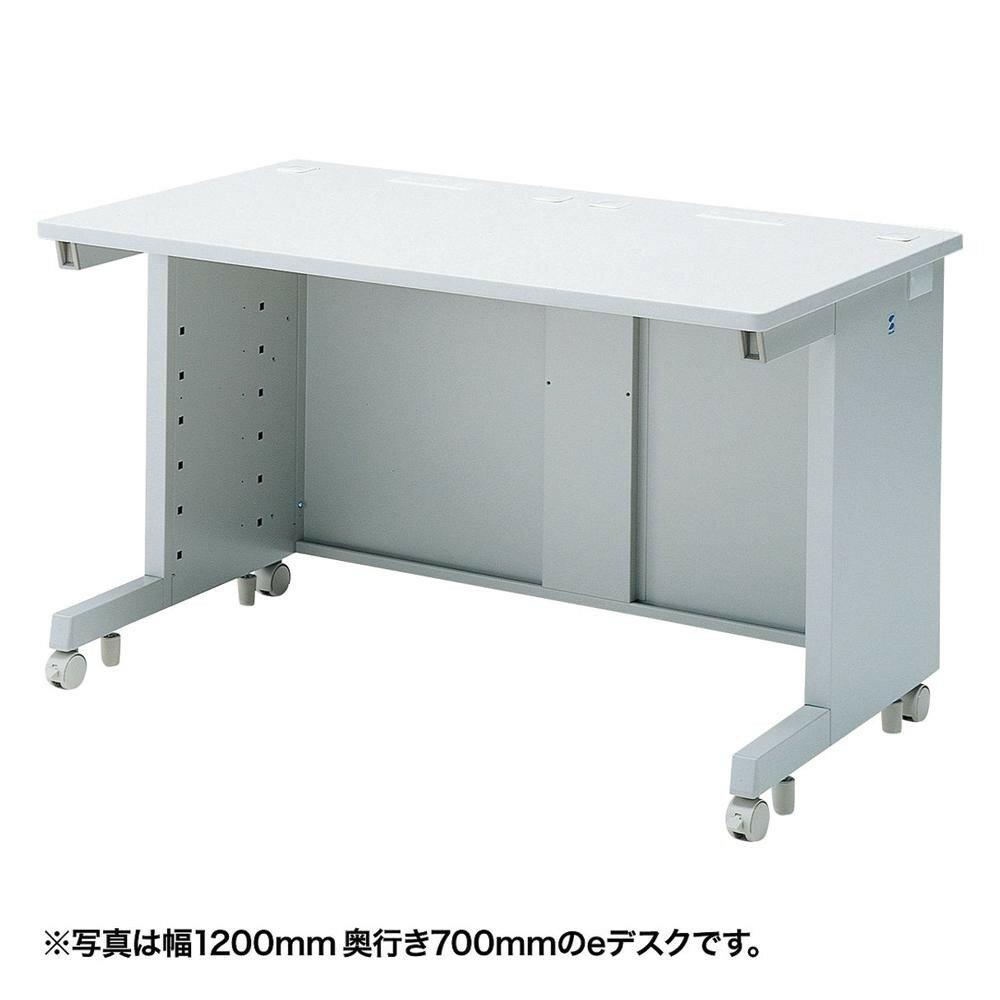 オフィスデスク・テーブル, オフィスデスク  e(S) ED-SK12565N