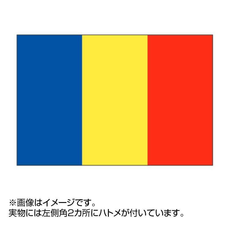 パーティーグッズ, 国旗  70105cm flag-0187