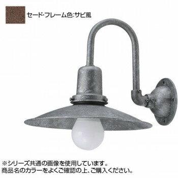 ライト・イルミネーション, 玄関灯  VLS-1