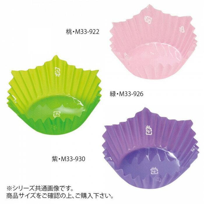 弁当箱・水筒, おかずカップ・バラン (MIN) 7F 5000 M33-922