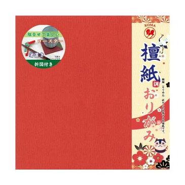 しぼり檀紙折紙 二十七色 15cm K07011 5セット