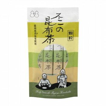 不二食品 昆布茶 スティック2g×15 10660 計10セット