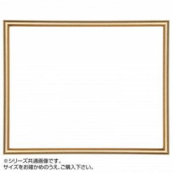 デッサン額 桜かまぼこ ゴールド 八号454×333 アクリル