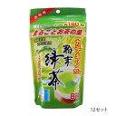 つぼ市製茶本舗 徳用カテキン粉末緑茶 80g 12セット