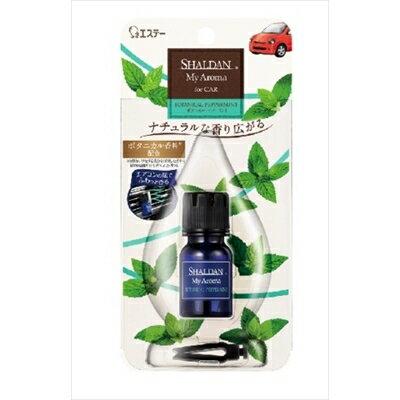 SHALDAN My Aroma for CAR ボタニカルペパーミント 5ML [キャンセル・変更・返品不可]