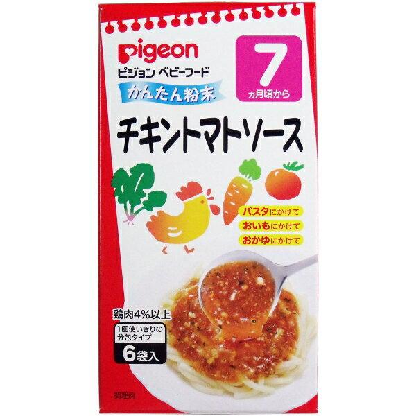 授乳・お食事, 離乳食・ベビーフード  6