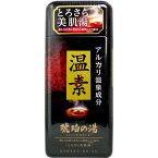 アルカリ温泉成分 温素 入浴剤 琥珀の湯 和漢茶の香り 600g入 [キャンセル・変更・返品不可]