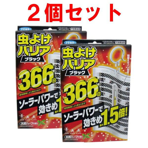 虫除け・殺虫剤, 虫除け芳香剤  3662