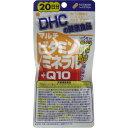 DHC マルチビタミン/ミネラル+Q10 20日分 100粒入 [キャンセル・変更・返品不可]