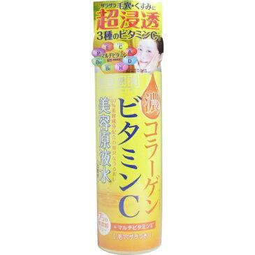 美容原液水 濃コラーゲン ビタミンC 超潤化粧水 185mL [キャンセル・変更・返品不可]