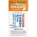 ディアナチュラゴールド EPA&DHA 60日分 360粒入 [キャンセル・変更・返品不可]