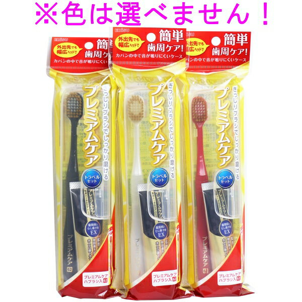 歯ブラシ, 手用歯ブラシ  ()