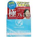 プロステージ 薬用 グランデホワイトクリーム 80g [キャンセル・変更・返品不可]