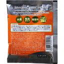 美SPA水素EX 発砲タイプ 無香料 ゴールデンオレンジの湯色 25g [キャンセル・変更・返品不可] 2