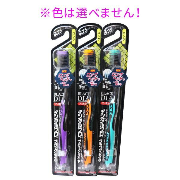 歯ブラシ, 手用歯ブラシ  1 ()