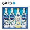 【カルピスギフト CN20P】[返品・交換・キャンセル不可]