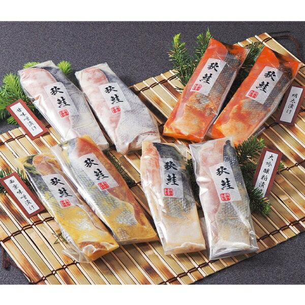 【羅臼産 秋鮭の漬魚味くらべ 5368】[返品・交換・キャンセル不可]