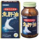 オリヒロ 生肝油 [キャンセル・変更・返品不可]