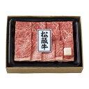 松阪牛 焼肉カルビ 3172-80 [キャンセル・変更・返品不可]