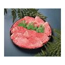 神戸牛 もも焼肉(400g) dai-kmy400 [キャンセル・変更・返品不可]