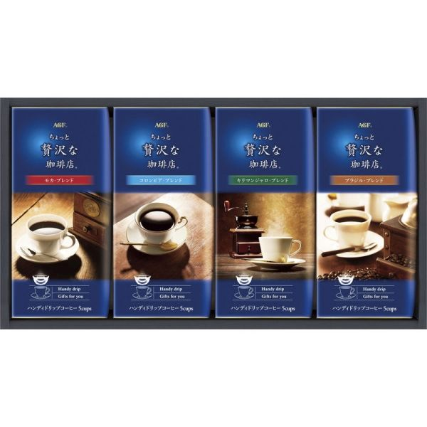 コーヒー, ドリップバッグ AGF ZD-20J