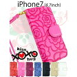 【[iPhone7] XOXO kiss×hug高級質感!カメリアフラワーモチーフ手帳型ケース 全7色】[返品・交換・キャンセル不可]