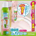 トイレふちクリーン 石けんタイプ (Toilet cleaner) [キャンセル・変更・返品不可]