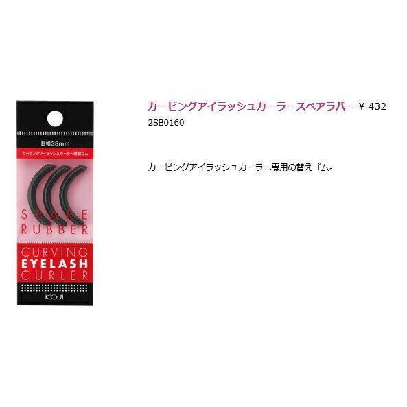 メイク道具・ケアグッズ, その他  2SB0160 ()
