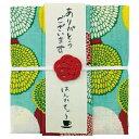 紅茶とハンカチのプチギフト [はんかてぃ〜] [ピンポンマム(ダージリン)] [キャンセル・変更・返品不可]