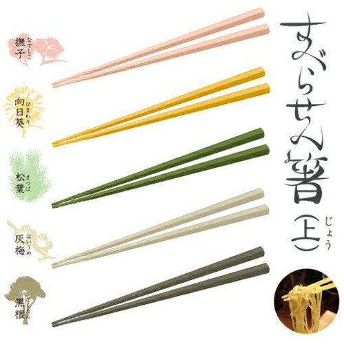 箸・カトラリー, 箸 ()