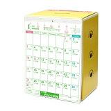 6万円貯まるカレンダー2021(シャッフル型) [キャンセル・変更・返品不可]