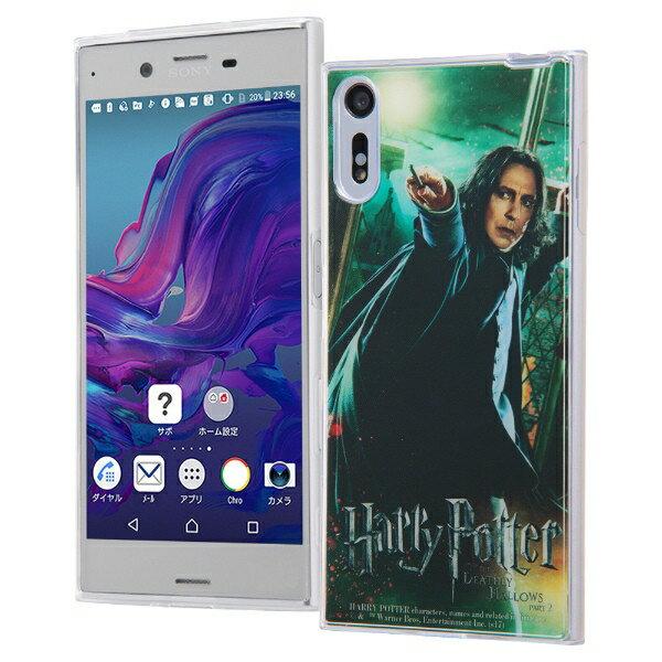 スマートフォン・携帯電話用アクセサリー, ケース・カバー Xperia(TM) XZsXperia(TM) XZ 3