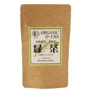 Organically cultivated Ujicha green tea Tea bag single item [cancellation, change, no return]