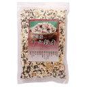 国内産 十六穀米 単品 [キャンセル・変更・返品不可]