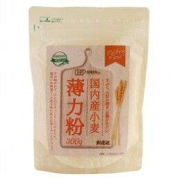 国内産小麦 薄力粉 単品 [キャンセル・変更・返品不可]