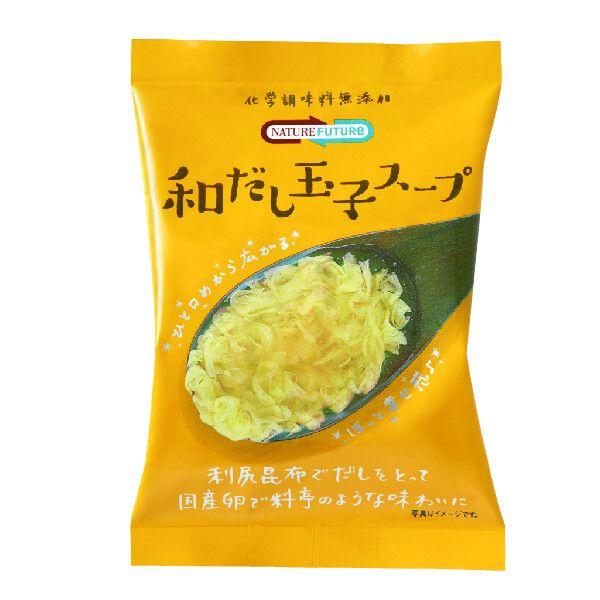 洋風惣菜, スープ NF