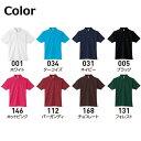 [00198] 4.9oz 無地 ボタンダウンポロシャツ(ポケット付) [ユニセックス] [全8色][3L〜5L] [キャンセル・変更・返品不可]