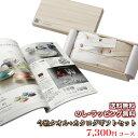 今治タオル&カタログギフトセット 7,300円コース (至福 フェイスタオル2P+リバー)