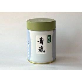 京都宇治[丸久小山園] 抹茶 青嵐(あおあらし) 100g缶 [国産]