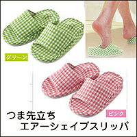On tiptoe and stimulates the calf, thigh and hip! The エアーボール stimulates the soles! ★ 10P18Oct13, stay 目指しちゃ legs while doing chores, and the