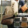 【TRICKSTER(トリックスター) Brave Collection(ブレイブコレクション) ERIC(エリック) 口折れショルダーバッグ】[返品・交換・キャンセル不可]