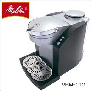 【Melitta(メリタ) コーヒー ポッドマシーン MKM-112-B ブラック】ボタン1つでお手軽に泡立ちコーヒーが楽しめるコーヒーメーカーです♪抽出口が2つあるので、同時に2杯のコーヒーを抽出できます![返品・交換・キャンセル不可]