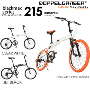 【送料無料】DOPPELGANGER(R)20インチ折りたたみ自転車 215 Barbarous【DOPPELGANGER(R)20イン...
