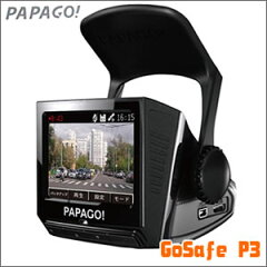 【送料無料】PAPAGO GoSafe P3 黒ドライブレコーダーGPS-32G P3-BK-32G【PAPAGO GoSafe P3 黒ド...