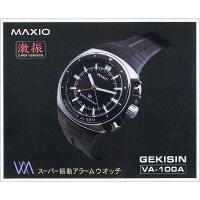 マキシオ_GEKISIN_VA-100A