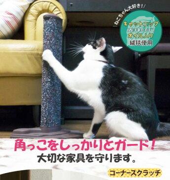 Omega Paw コーナースクラッチ [キャンセル・変更・返品不可]
