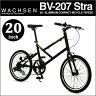 【WACHSEN(ヴァクセン) 20インチアルミコンパクトサイクル 7段変速 Stra(ストラ) BV-207】すべての搭載装備がアナタの自転車ライフをサポート!軽量アルミフレーム採用、シンプルミニベロ[返品・交換・キャンセル不可][ラッピング不可]
